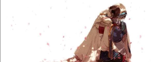 Aino (Love)