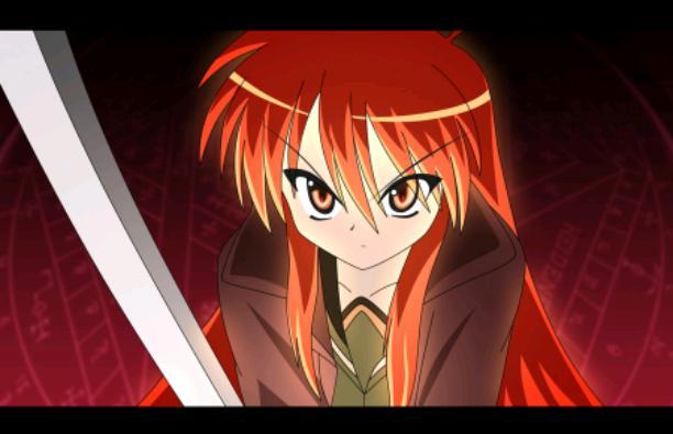 Flame-Haired Hikari Ch.2 Photo - Mystery Girl