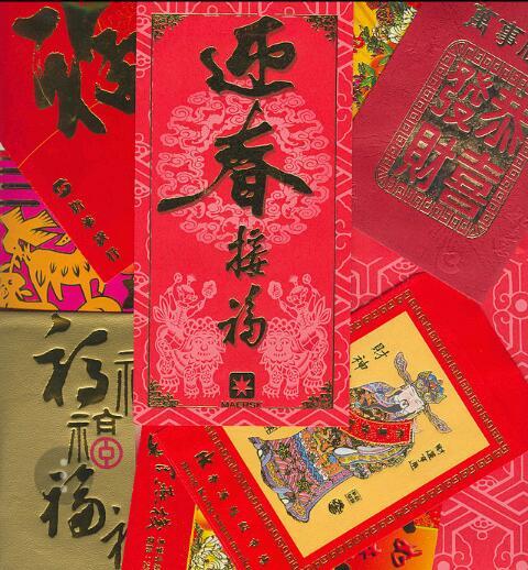 Chinese New Year - Part 4
