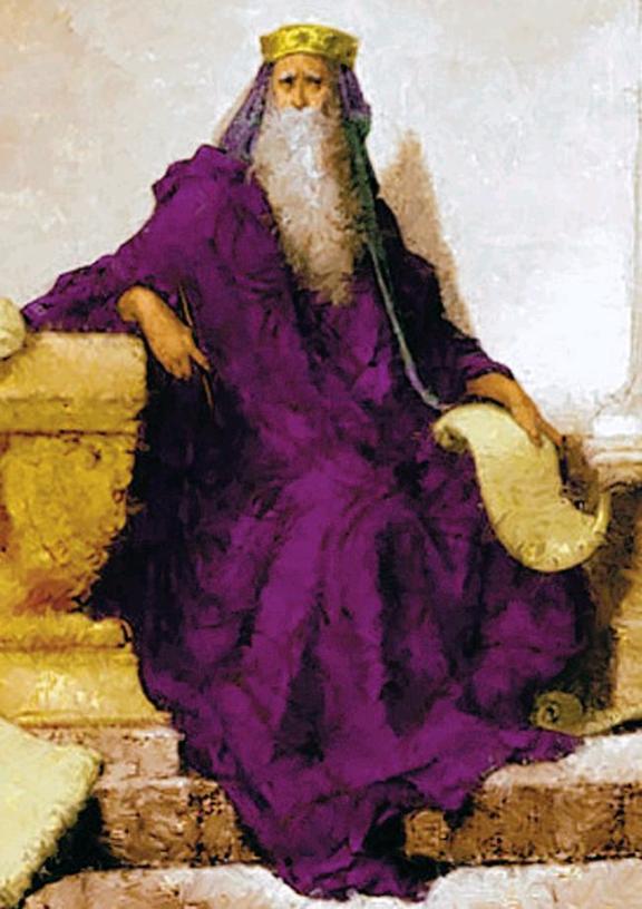 King Solomon 2nd