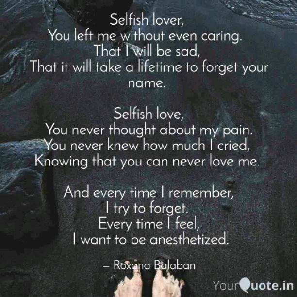 Self lover