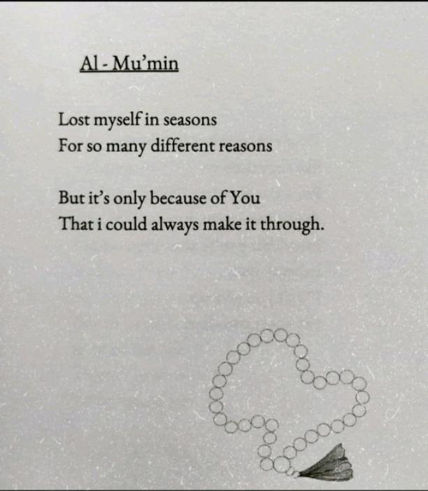 Al - Mu'min : The Inspirer of Faith