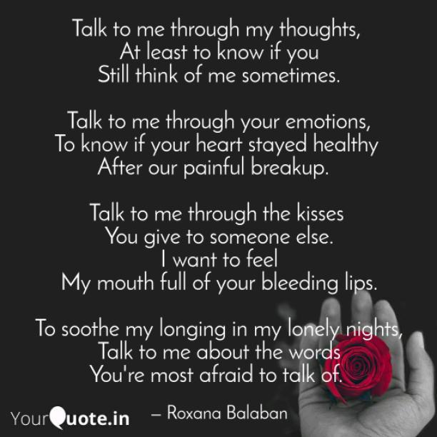 Talk to me through the kisses