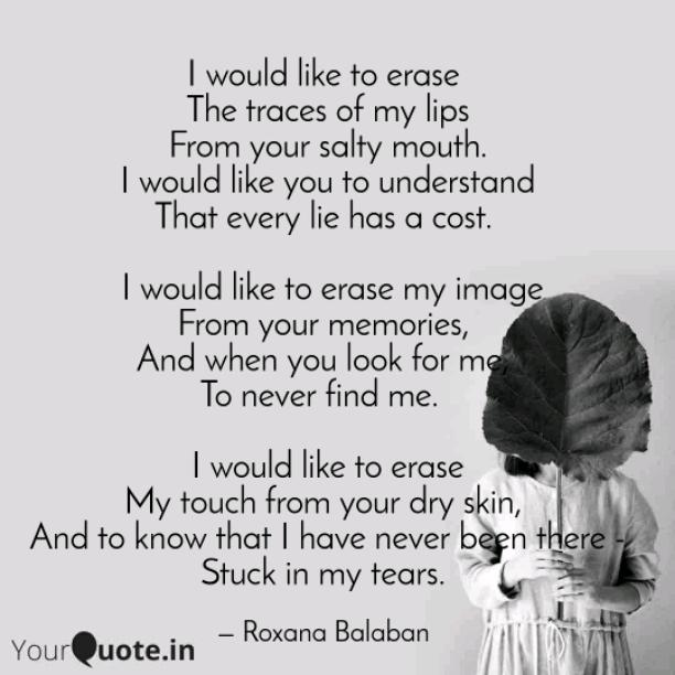 I would like to erase