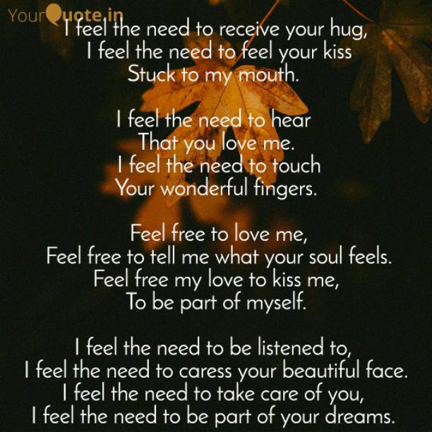 I feel the need
