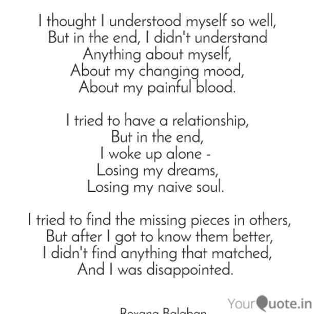 Anything about myself