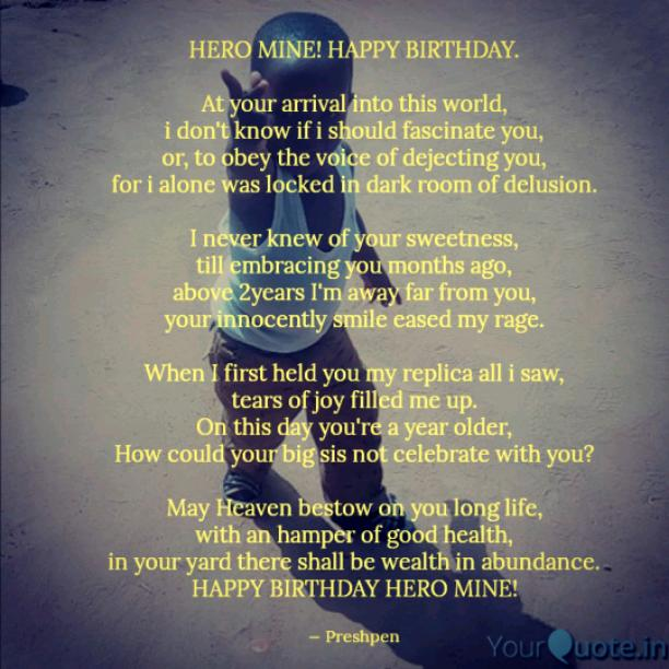HERO MINE HAPPY BIRTHDAY