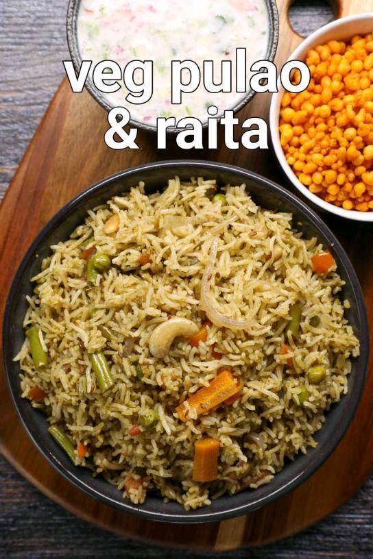veg pulao recipe | vegetable pulao | pulao rice | veg pulav recipe | honey'z corner