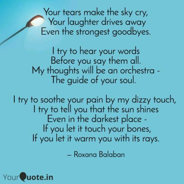 Your tears