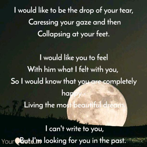 Your tear