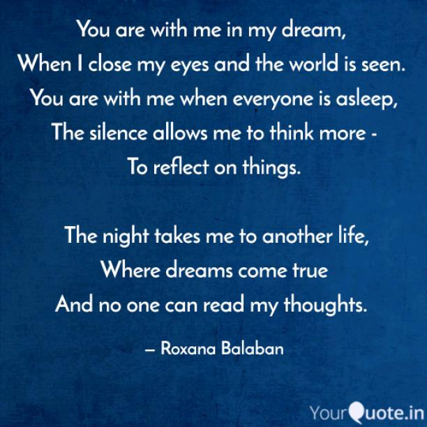 When I close my eyes