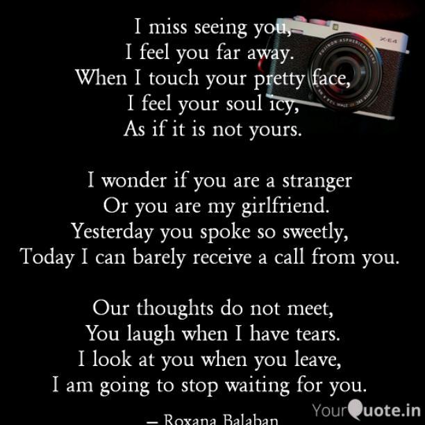 I feel you far away