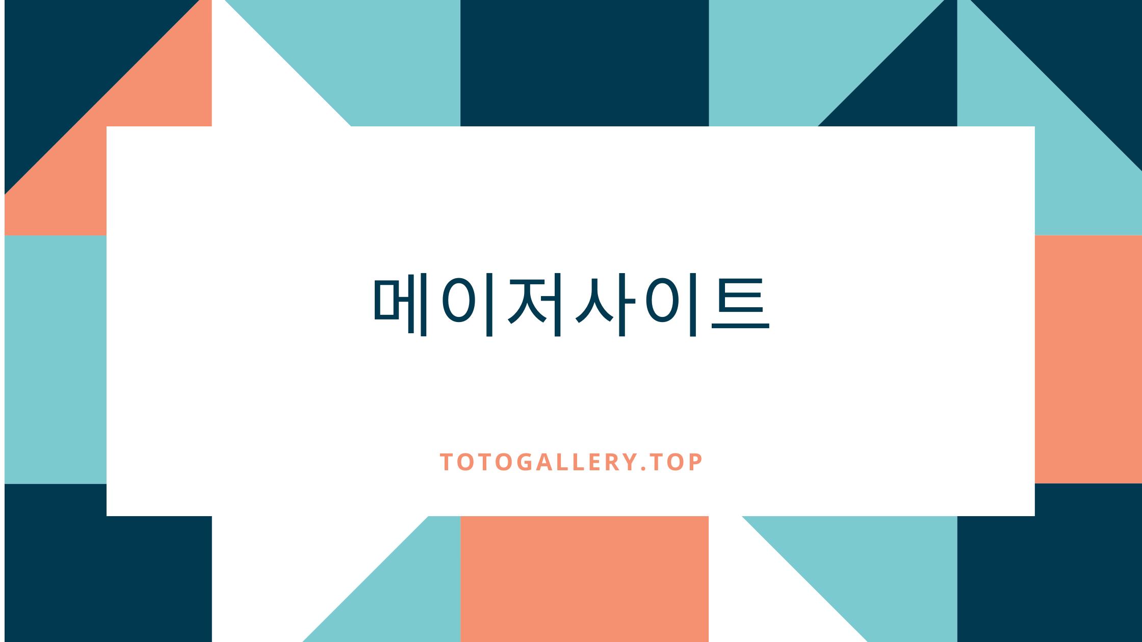 TOTO Site Verification