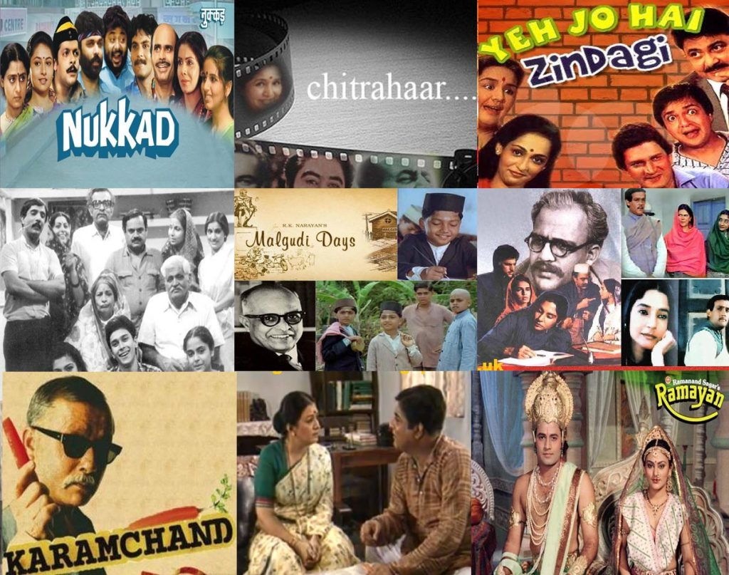 Do you Remember these Epic Indian Serials which touched our hearts & made us smile :)