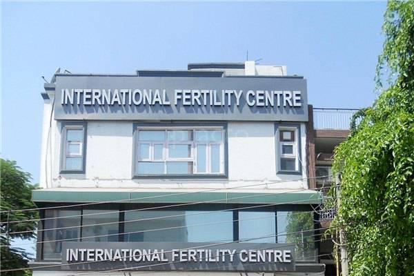 IVF cost in Delhi